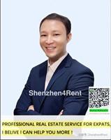 Shenzhen4Rent Logo