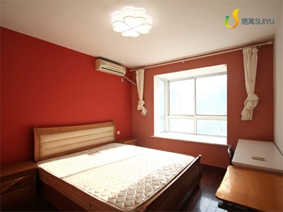 Shared Apartment in Shanghai Jing'an