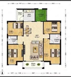 Apartment in Guangzhou Panyu