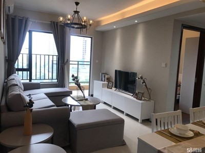 Apartment in Guangzhou Yuexiu
