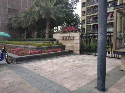 Apartment in Guangzhou Baiyun