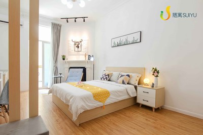 Serviced Apartment in Shanghai Huangpu