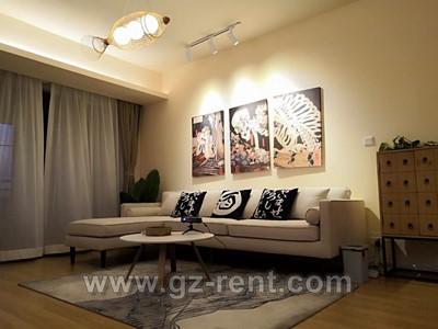Apartment in Guangzhou Tianhe
