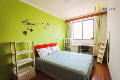 Shared Apartment in Shanghai Huangpu
